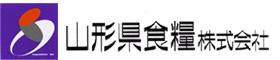 山形県食糧株式会社